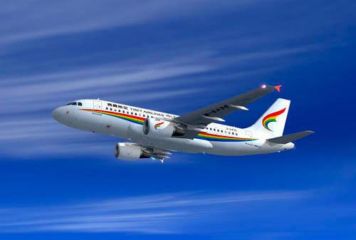 Flight to Tibet