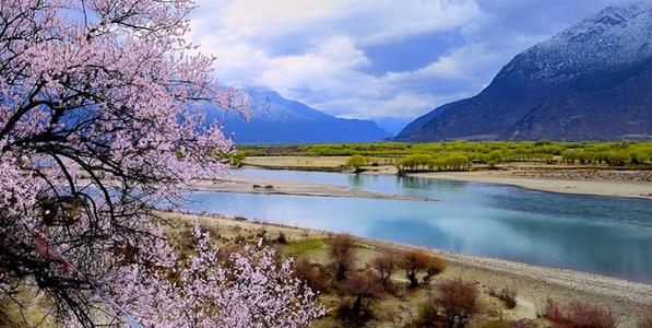 Nyingtri in Tibet