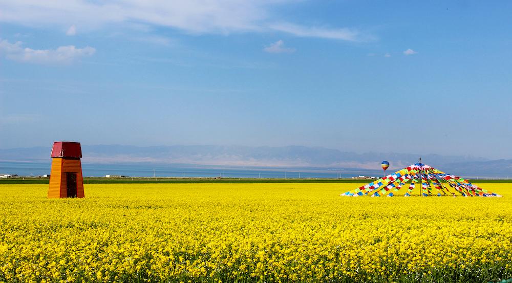 view of Qinghai Lake
